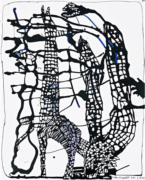 Locust Jones image