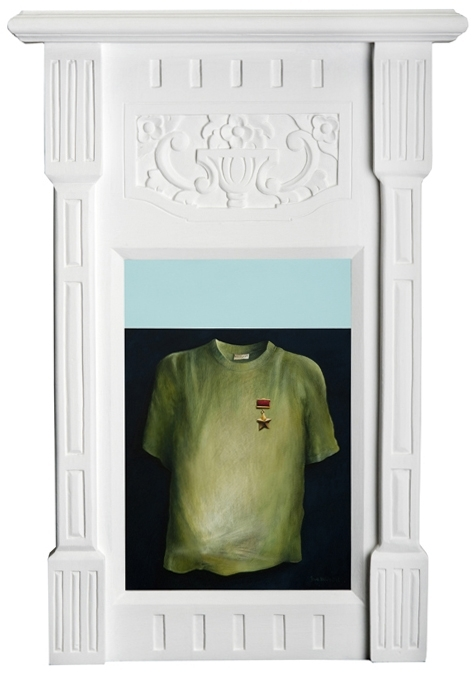 Jarek Wojcik: Museum series: 0007 image