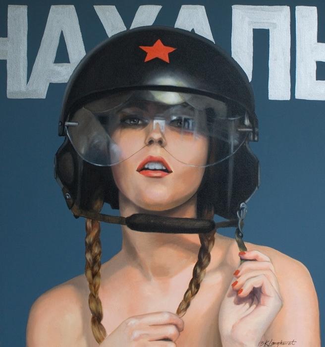Kathrin Longhurst: Masha image