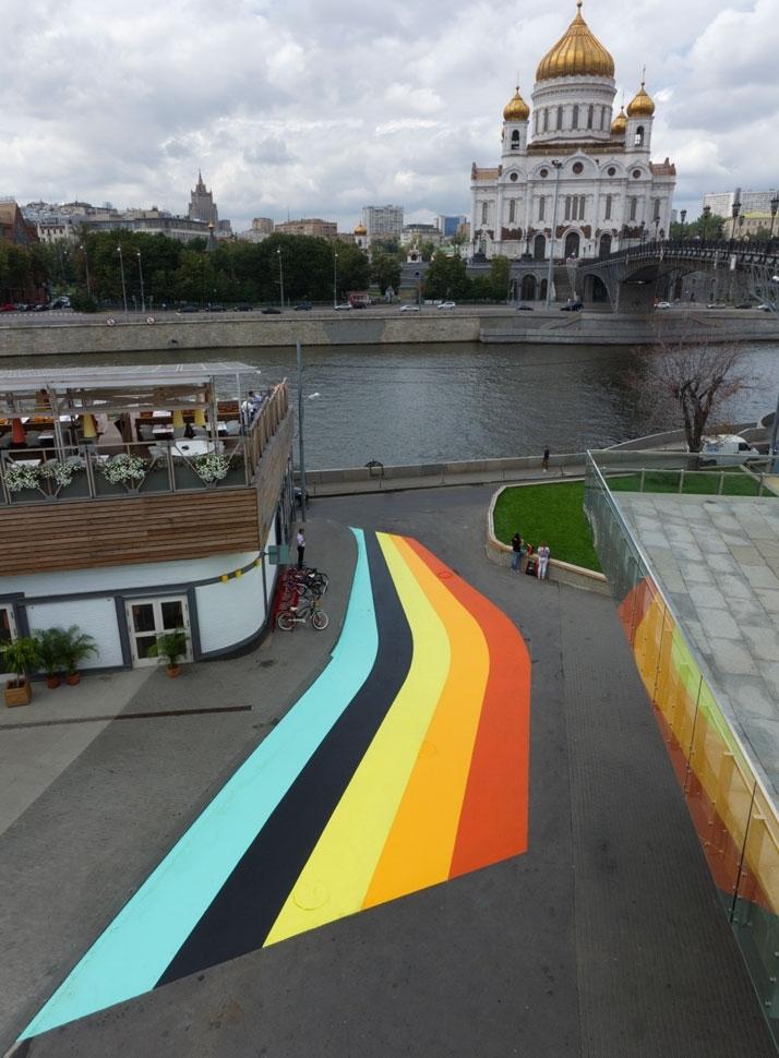langbaumann:Street Painting #6  image
