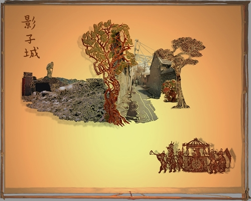 Shadow Play: Tales of Urbanization of China image