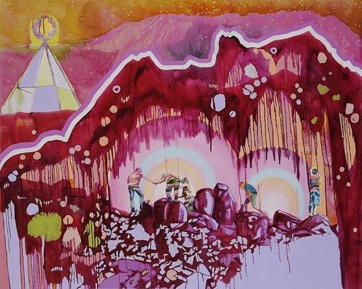 Rainbow's cavern  image