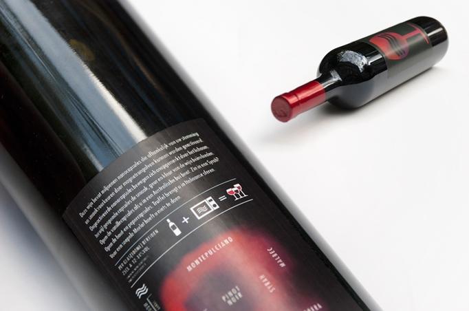 NANO Wine  image