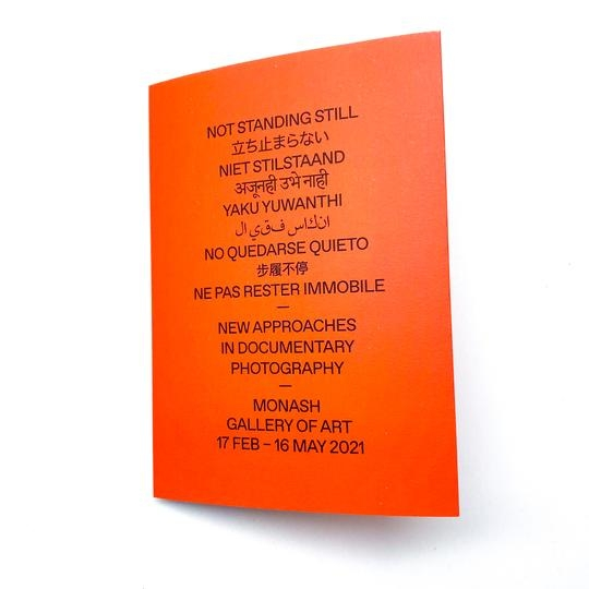 Not standing still: new approaches in documentary photography image