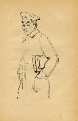 STUDENT OF THE YESHIVAH image