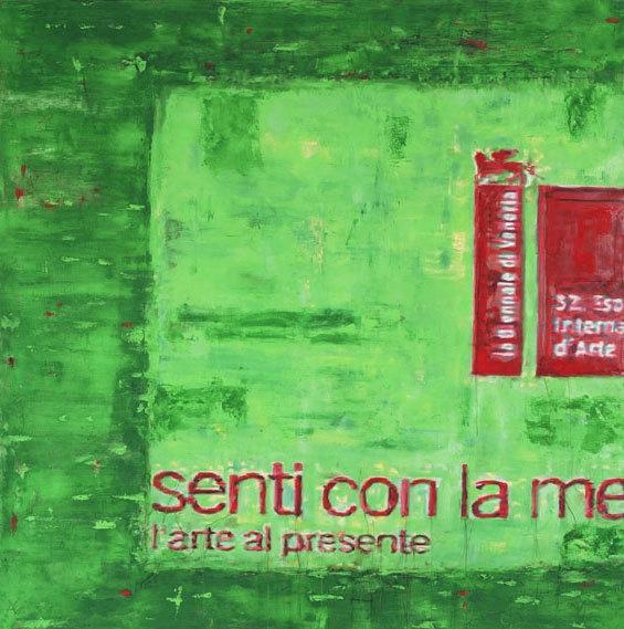 Al Presente, 2007 image