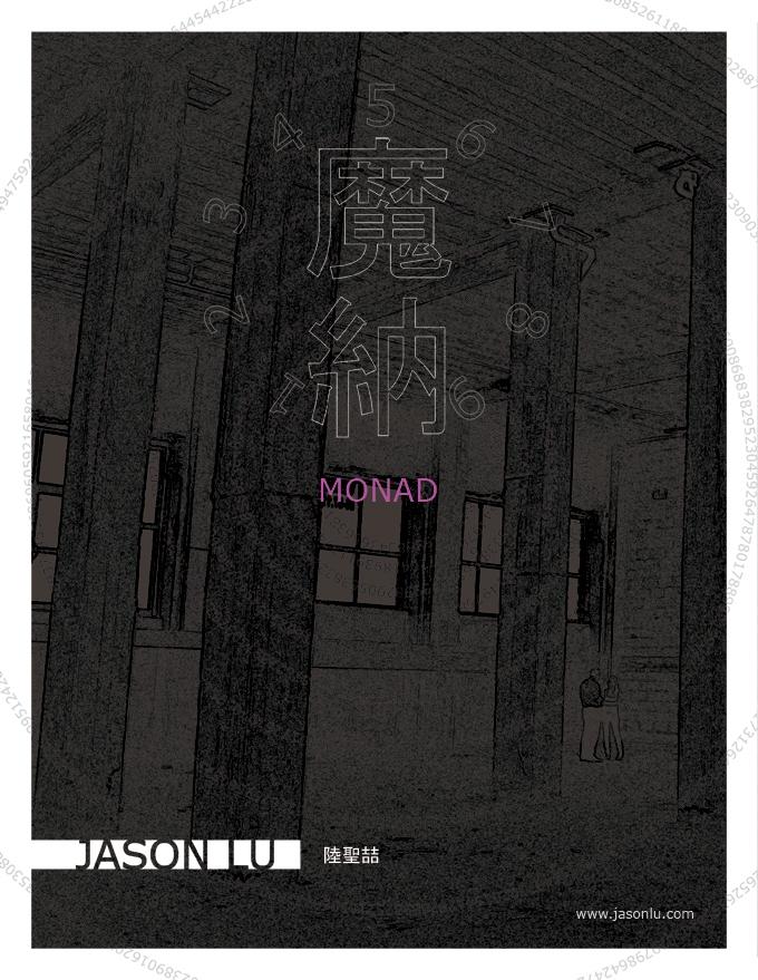 MONAD image
