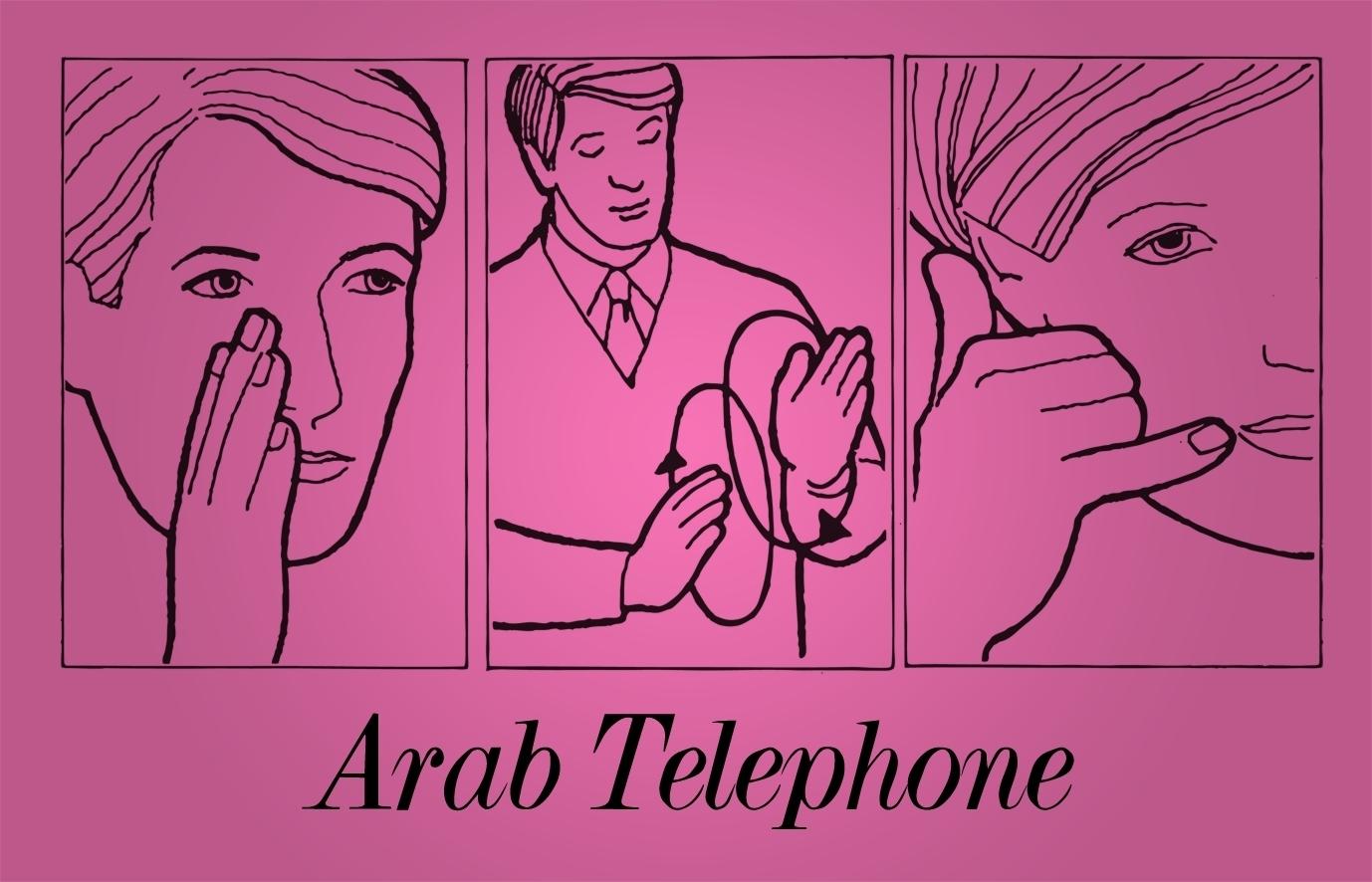 Arab Telephone image
