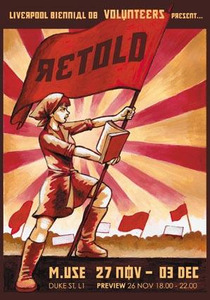 Retold Exhibition flyer image