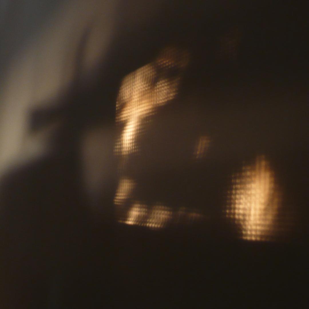 SLIGHT image