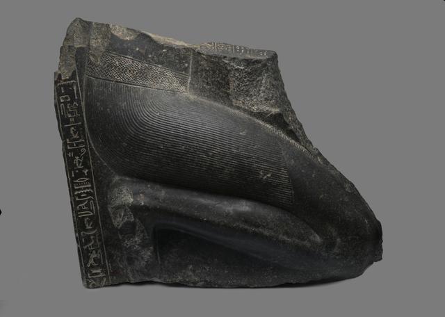 Kneeling Statue of Khaemwaset image
