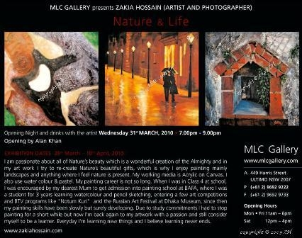 3rd Solo Art & Photography Exhibitions - Zakia Hossain 2010 image