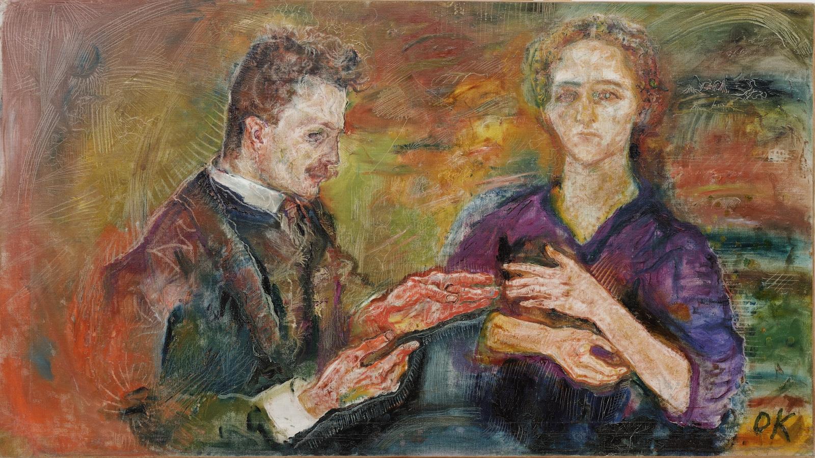 Hans Tietze and Erica Tietze-Conrat (Hans Tietze and Erica Tietze-Conrat). image