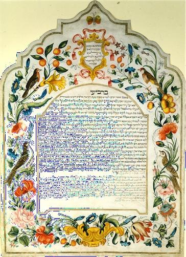 Marriage Contract, Ancona, Italy, 1816; groom: Moses Hayyim Zemah, son Raphael Samson Morpurgo; bride: Rachel, daughter of Solomon Moses Sonino image