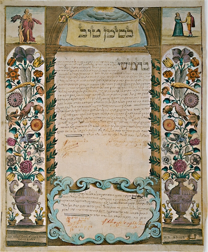 Marriage Contract, The Hague, The Netherlands, 1729, groom: Aaron, son of Joseph De Pinto; bride: Sarah, daughter of Jacob De Pinto image