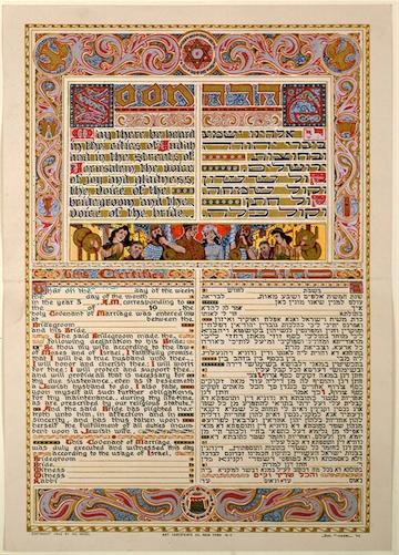 Marriage Contract, Brooklyn, New York, 1942, artist: Sol Nodel (1912 - 1976); printer: Art Certificate Co image