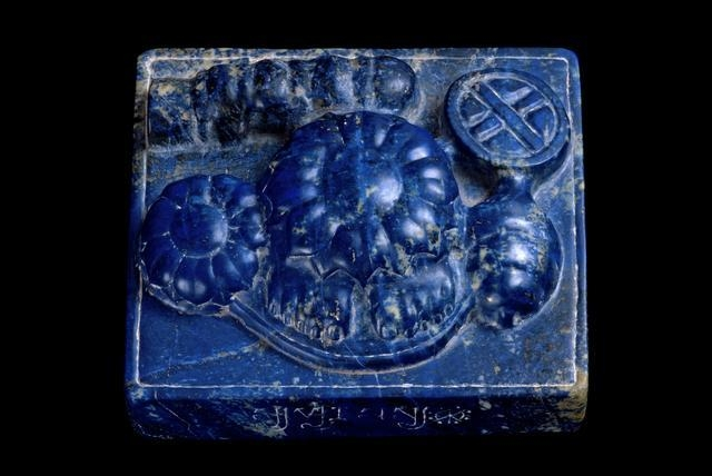Vishnupada, circa 500 image