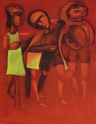 Children Playing 1968 image