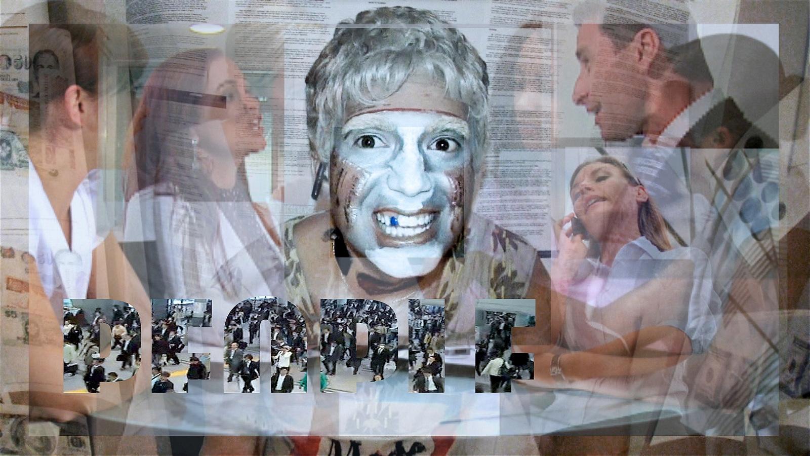 Roamie View : History Enhancement (Re'Search Wait'S), 2009-2010 image