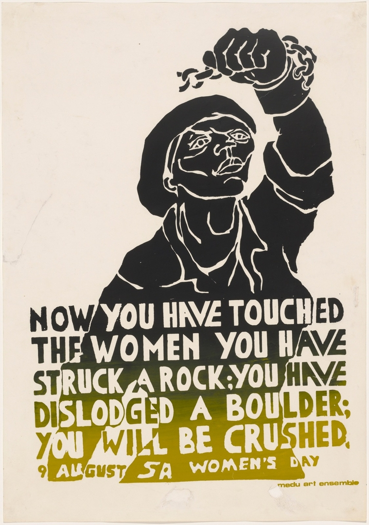 You Have Struck a Rock. 1981 image