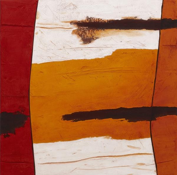 Rockface Strata Kimberley #3 image