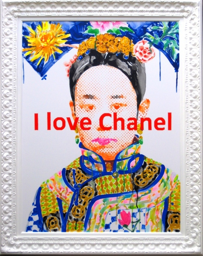 I Love Chanel image