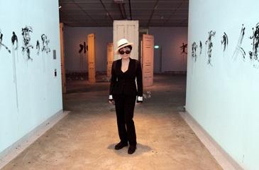 Yoko Ono: TO THE LIGHT image