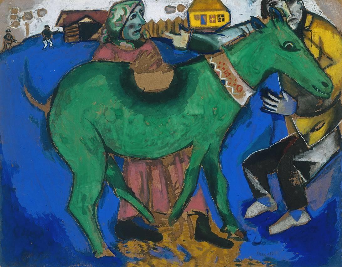 The Green Donkey image