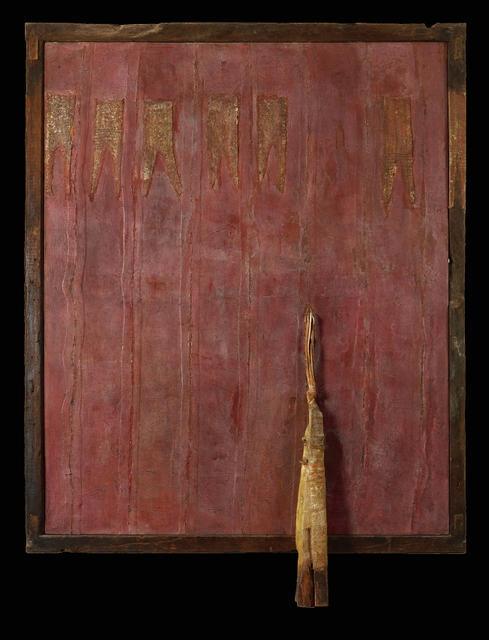 Red Escape II image