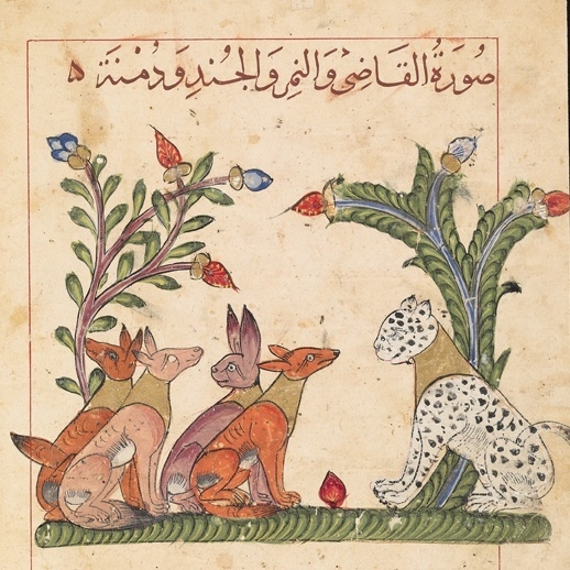 Detail of Kalila and Dimna, in Arabic, Syria image