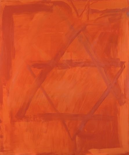 Star of David (Orange) image