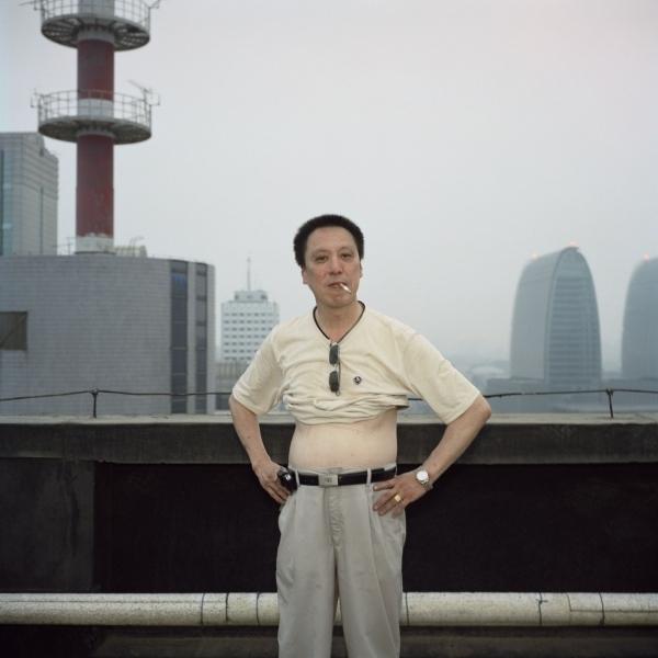 Yang Yi La Mo image