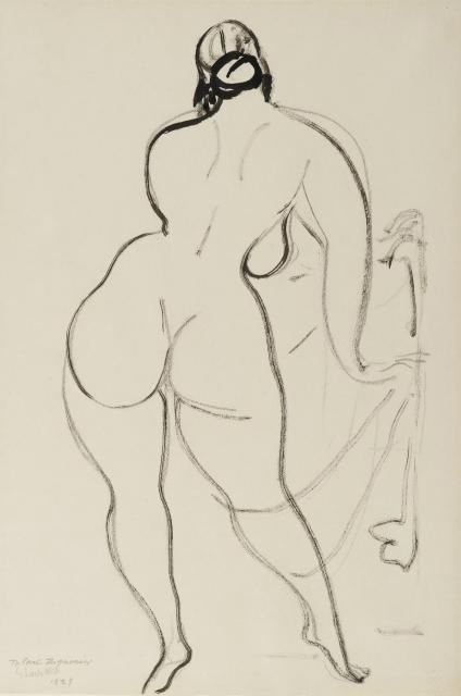 Back of a Nude Woman  image