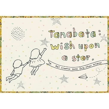 Tanabata: Wish Upon A Star image