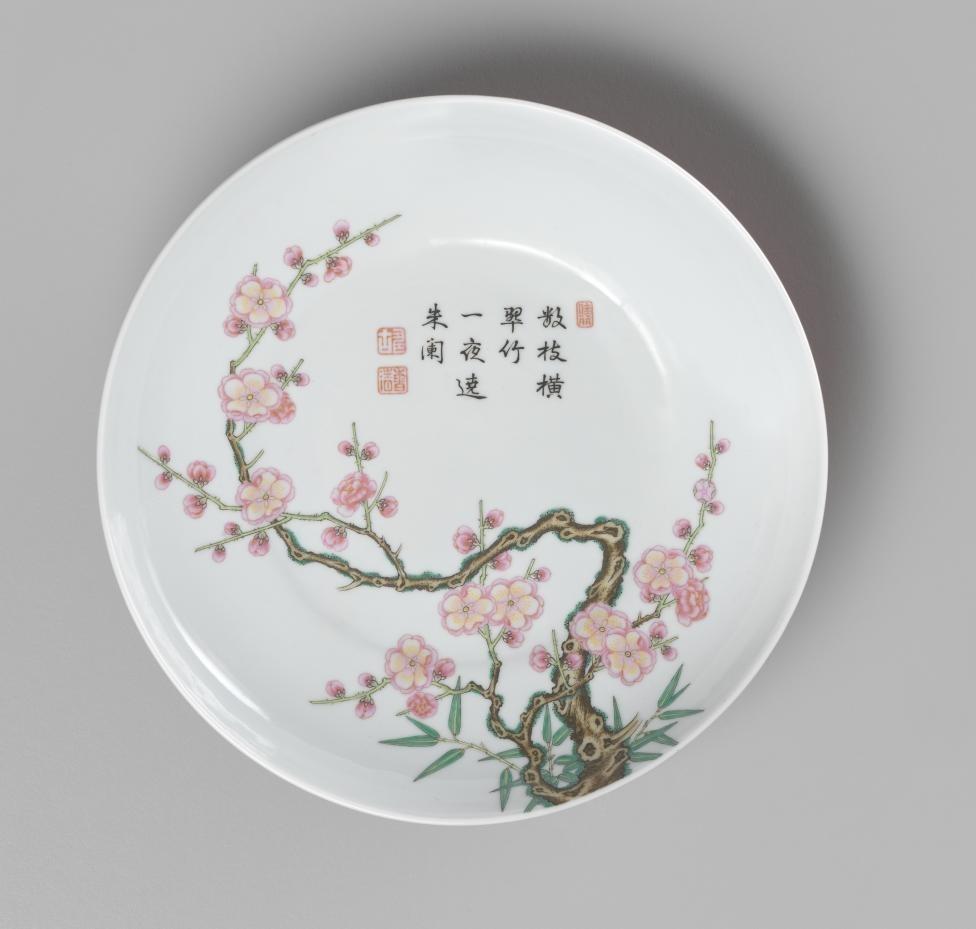 CHINESE: Dish Qing dynasty, Qianlong period image