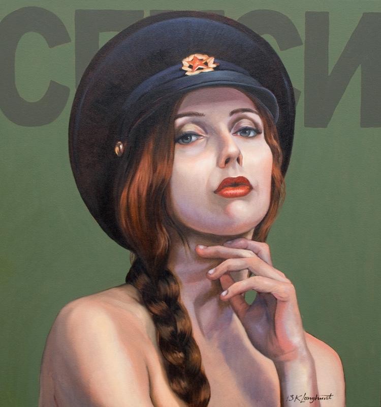 'Starshina - Svetlana' image