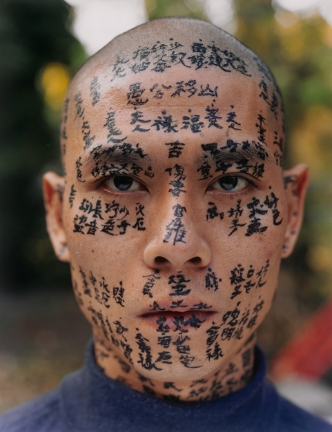 Ink Art: Past as Present in Contemporary China image