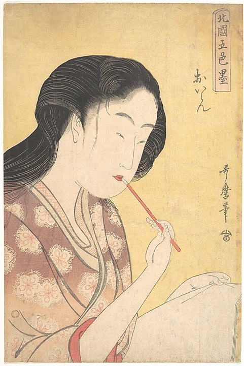 Brush Writing in the Arts of Japan image