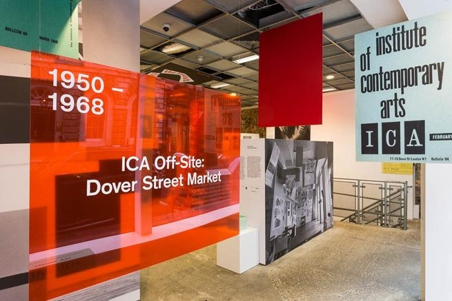 ICA Off-Site: Dover Street Market image