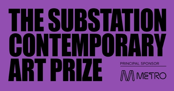 The Substation Contemporary Art Prize: 2014 ENTRIES NOW OPEN image