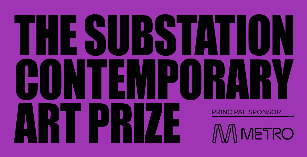 The 2014 Substation Art Prize Exhibition image