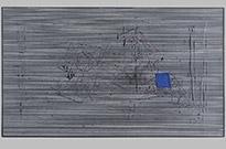ZEROgraphy: Mapping the ZERO network, 1957–67 image