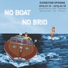 """No Boat, No Brio"" Exhibition Opening at island6 Marina   image"