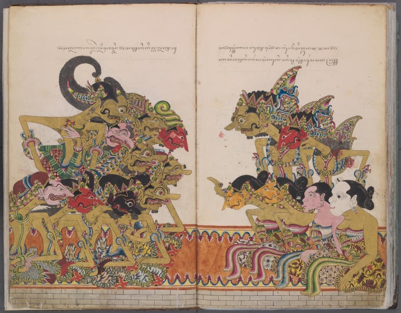 Illustrated manuscript of the Dewi Ruci  image