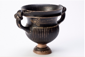 Souvenirs of the Grand Tour: The Vizard Collection of Antiquities image
