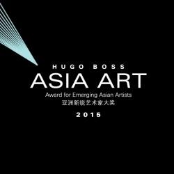 HUGO BOSS Asia Art image