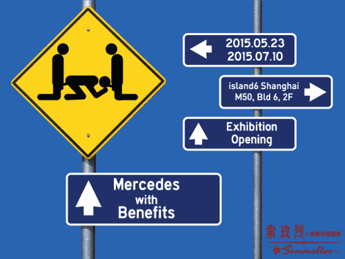 Mercedes with Benefits image