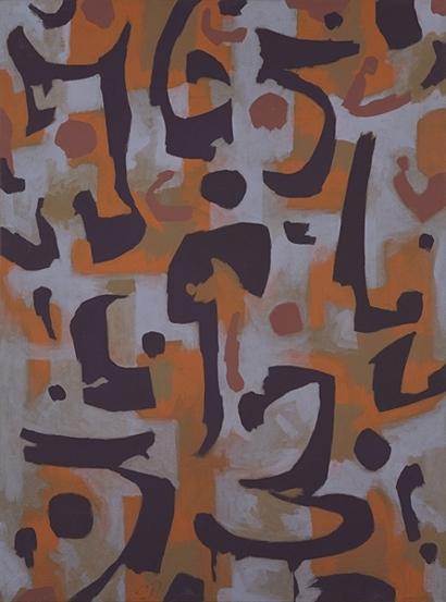 Charles Pollock: A Retrospective image