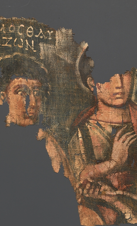New Discoveries: Early Liturgical Textiles from Egypt, 200–400 image
