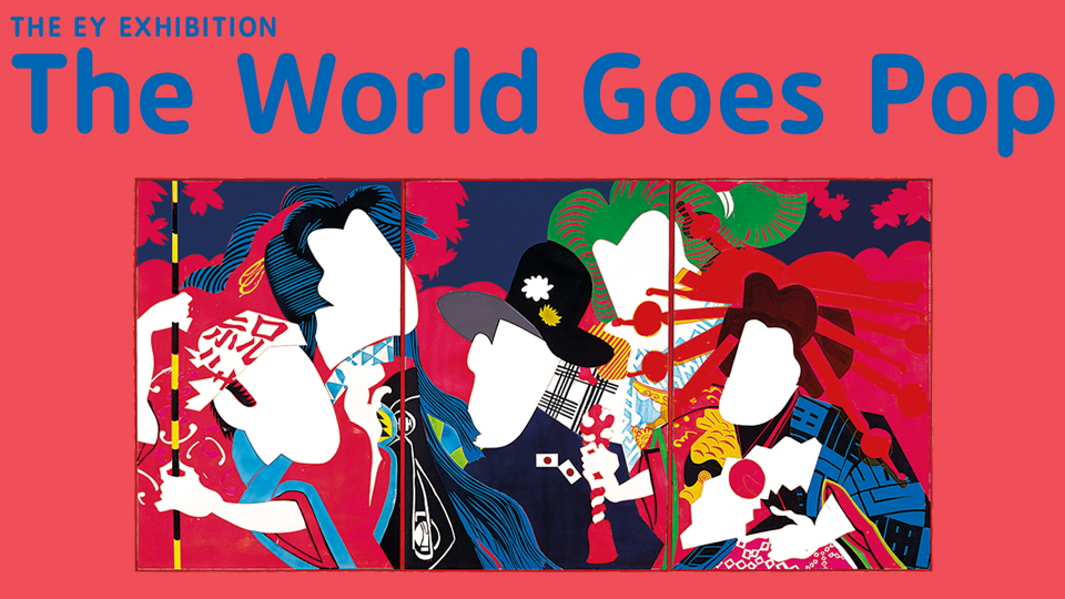 The EY Exhibition: The World Goes Pop image